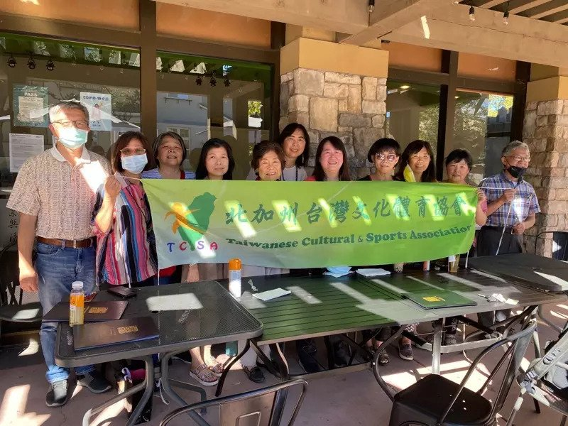 今年「疫」外取消 北加州台灣文體會童玩節明年8.14舉辦