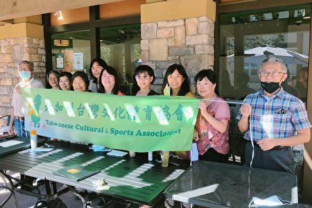 北加州台灣文化體育協會(TCSA)會長高椿惠(右5),15日報告今年的各項文娛活動,和明年童玩節的準備情況。(曹景哲/大紀元)