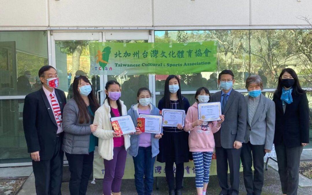 10歲女孩用台語說故事 贏得台灣文體會演講賽